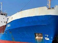 Limanlar Dairesi'nden çalıntı gemi açıklaması