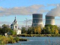 Belarus 2 NGS'ye güç kaynağı yerleştirildi