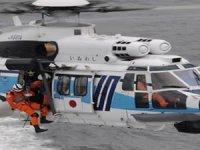 Japon Sahil Güvenlik Teşkilatı iki H225 helikopter daha sipariş verdi