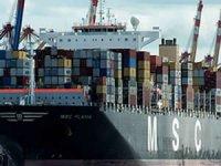 MSC Flavia konteyner gemisinde 11 kişide koronavirüs pozitif çıktı