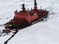 Rusya'da dünyanın en güçlü nükleer buzkıranın yapımına başlandı