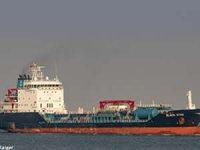 YMN Tanker'den iki tankerlik yeni atılım