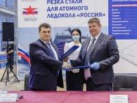Nükleer buzkıran 'ROSSIYA'nın inşasına başlandı