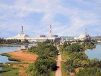 Polonya, yeni nükleer santraller için 40 milyar dolarlık yatırım yapacak