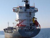 'C3 RUBICON' isimli gemi Çanakkale Boğazı'nda arızalandı