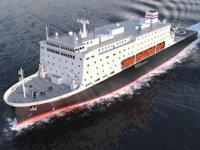 ABD'nin ilk ulusal güvenlik çok görevli gemisinin inşası başladı
