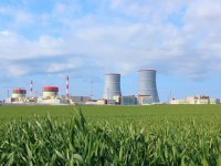 Belarus Nükleer Santrali'nin ilk güç ünitesi tam kapasite faaliyete geçti
