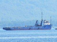 Commander Tide isimli geminin satışı onaylandı