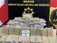 Mersin Limanı'nda 60 kilogram uyuşturucu ele geçirildi