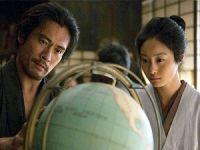 'Ertuğrul / Kainan 1890' adlı filmin çekimleri Japonya'da başladı