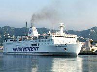 Piri Reis Üniversitesi Eğitim Gemisi Bodrum'a demir attı