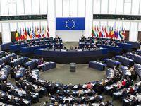 Avrupa Parlamentosu, AB limanlarıyla ilgili esasları onayladı