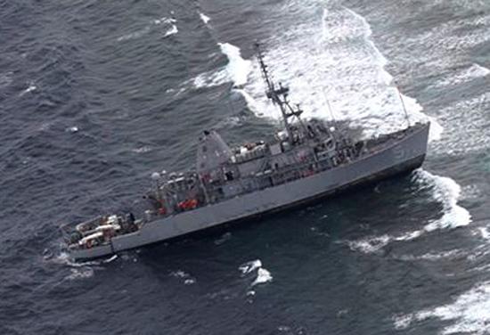 abd_navy_aground.jpg