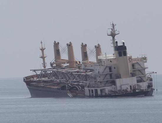 atlantik_confidence_sinking.20130331015846.jpg