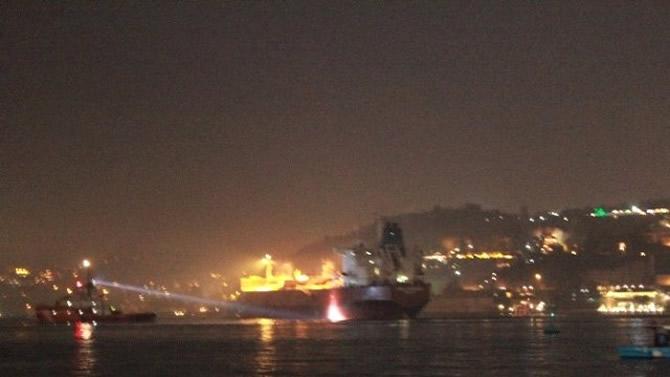 kingeward_ship_gemi_kaza_istanbul_bebek.jpg