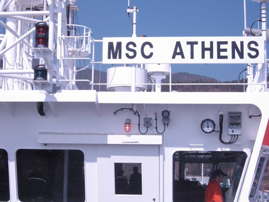 msc_athens_6.jpg