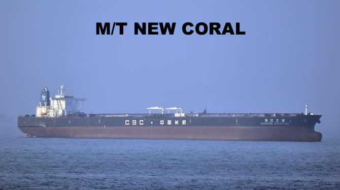 new_coral.jpg