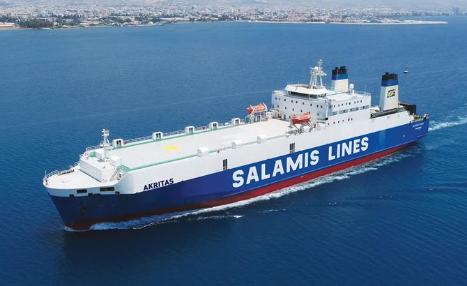salamis_lines.jpg