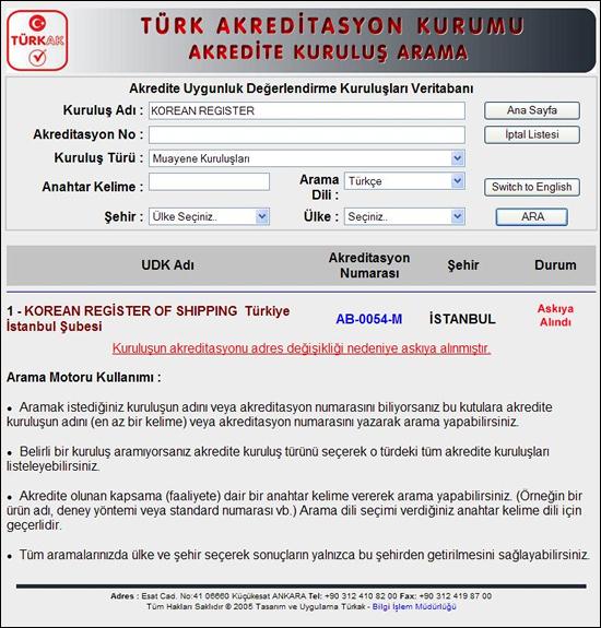 turkak_kore_register.jpg